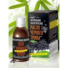 Масло (жидкое) косметическое Черного тмина, 50 мл