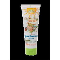 Детский солнцезащитный  крем SPF-30+, 75 мл